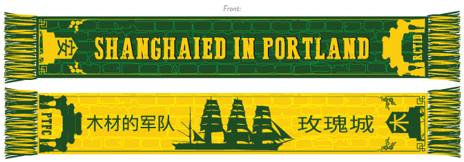 Shanghaied-in-Portland-Sample-1